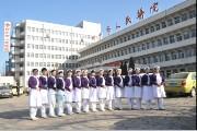 忻州市人民医院_
