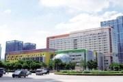 广州市妇女儿童医疗中心儿童医院_