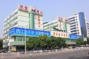 肇庆西江医院_肇庆西江医院大楼