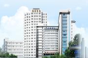 上海交通大学附属新华医院_