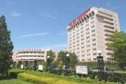 北京妇幼保健院_北京妇幼保健院东院