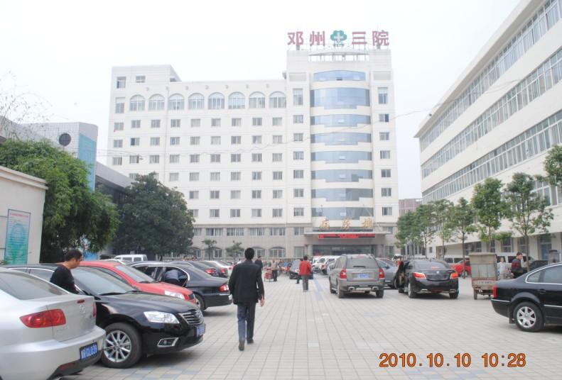 岳阳市中医院-医院概况