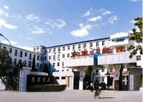 北京中医药大学东直门医院_
