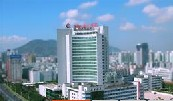 深圳南山人民医院(深圳市第六人民医院)