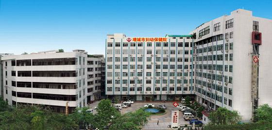 武汉市妇幼保健_武汉市儿童医院预约挂号